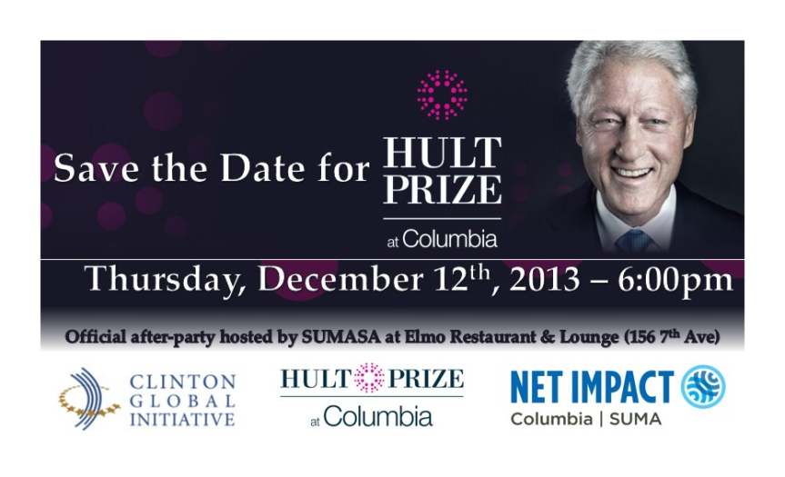 SAVE THE DATE SUMA Net Impact: Hultz Prize Competition